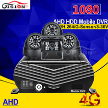 Gision car cellular dvr 4ch h.264 ahd 1080 automobile blackbox dvr computer/cellphone on-line view bus/taxi 4g gps hdd mdvr with 4pcs automobile digital camera