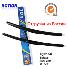 Car Windshield Wiper Blade For Hyundai Solaris (2009-2015),16″+26″,Natural rubber, Three-segmental type , Car Accessories