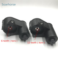 Soarhorse Rear Wheel Handbrake Brake Caliper Electric Servo Motor For VW Passat B6 B7 CC Tiguan