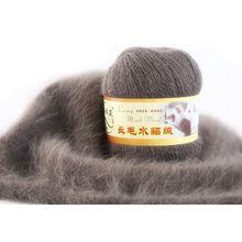 50 грамм на человека, мягкая норковая шерсть, ручная вязка, роскошная длинная шерсть, кашемир, вязаная крючком пряжа, подходит для осени и зимы