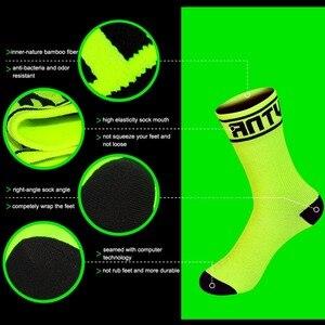 Image 5 - JKRISING водонепроницаемые носки профессиональные ветрозащитные дышащие Coolvent мужские и женские зимние носки