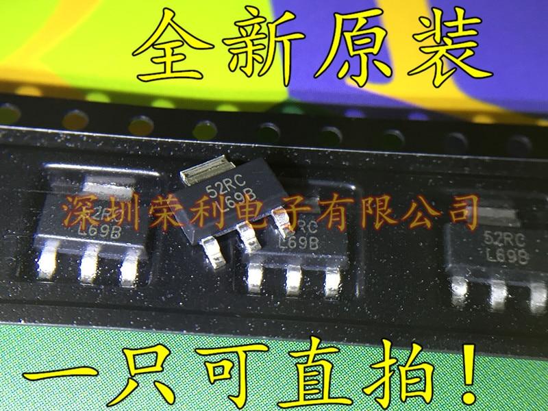 10pcs/lot LM2937IMPX-5.0 LM2937IMPX LM2937 SOT-223