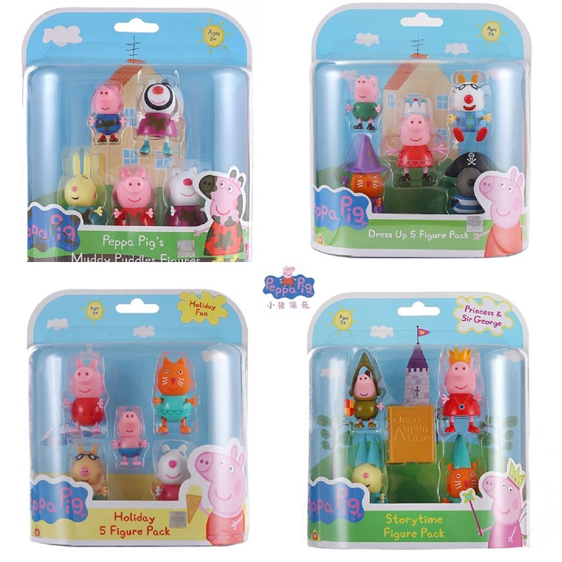 Peppa Pig George Family Friend Teacher Dog Rabbit Cartoon