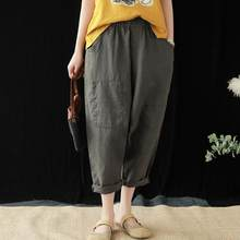 Johnature Ankle-length Pants Elastic Waist Loose Casual Solid Color Harem Pants 2019 New Autumn Clothes Trousers Women Pants(China)