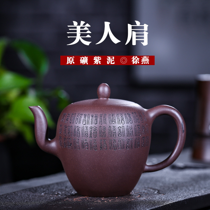 Teapot Purple Ink For Imprinting Of Seals Xu Yan Pure Manual Famous Teapot Wholesale Travel Tea Set Agent Generation HairTeapot Purple Ink For Imprinting Of Seals Xu Yan Pure Manual Famous Teapot Wholesale Travel Tea Set Agent Generation Hair