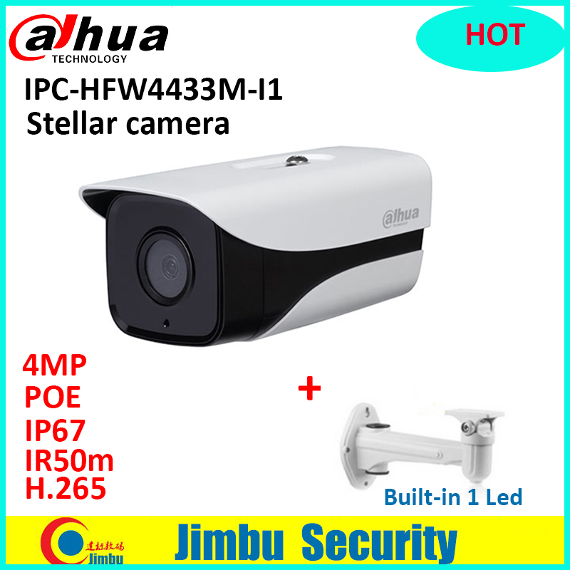 Dahua IPC-HFW4433M-I1 IR50m 4MP IRIP camera H.265 H.264 ONVIF Full HD Network IP67 IR Mini Camera POE cctv bullet with bracket free shipping dahua cctv camera 4k 8mp wdr ir mini bullet network camera ip67 with poe without logo ipc hfw4831e se