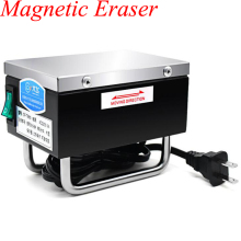 Мощный бесшумный размагничиватель портативный мини размагничивающий пресс-форма размагничивающий инструмент размагничивания TB60