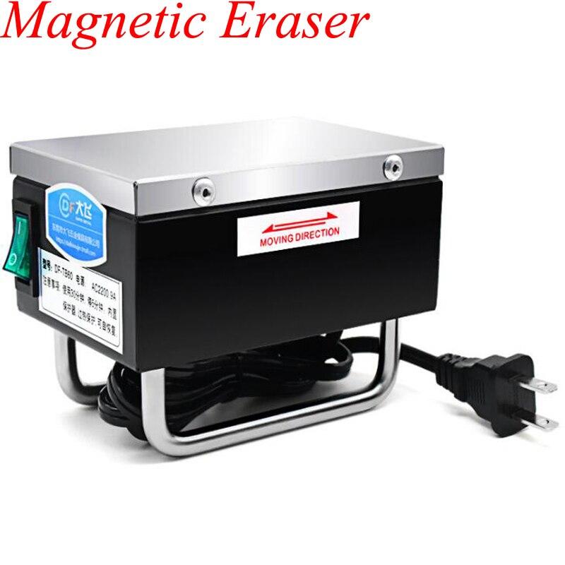 Powerful Mute Demagnetizer Portable Mini Degaussing Mold Demagnetizer Demagnetization Tool TB60