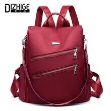 Купить с кэшбэком DIZHIGE Brand Luxury Waterproof Oxford Women Anti-theft Backpack High Quality School Bag For Women Solid Female Travel Bags New