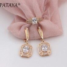 PATAYA, Новое поступление 585, серьги-капли из розового золота, кольца, наборы, белый квадрат, природный Цирконий, женские модные великолепные ювелирные изделия