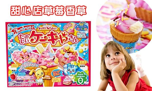 1 copë kuzhinier japoneze për popin, kuzhinë të akullt të bëra - Furnizimet e partisë - Foto 2