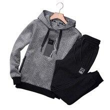 AmberHeard Männer Sporting Anzug Set Frühling Herbst Fashion Hoodies Sweatshirt + Hose Sportswear 2 Stück Set Jogger Trainingsanzug Für Männer