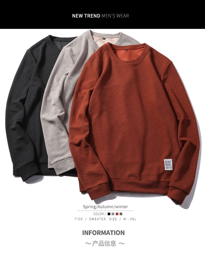 7Colors Autumn Casual Men Sweatshirts Solid Hoody Top Basic O Neck Sport Hoodies Male Spring Crewneck Streetwear Brand Clothing 01
