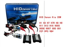 1Set Hid Xenon H1 H3 H7 H7R H8 H9 H10 H11 H16 9005 9006 H27 Single beam HID KIT SET 35W HID XENON SYSTEM hid conversion kit