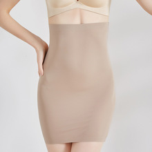 ZYSK суперэластичное Утягивающее нижнее белье с высокой талией, Утягивающее нижнее белье для женщин, Утягивающее нижнее белье для тела, Утягивающее нижнее белье с контролем живота