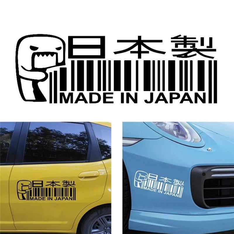 1up HP jdm funny vinyl decal sticker bumper window japanese domestic market CAR