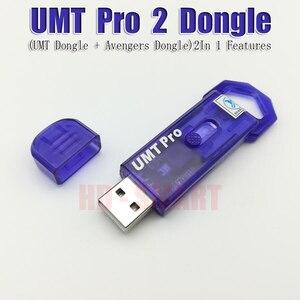 Image 2 - Năm 100% Ban Đầu Mới Umt Pro Dongle/UMT PRO Chìa Khóa (Umt Dongle + AVB Dongle Chức Năng 2 Trong 1) miễn Phí Vận Chuyển