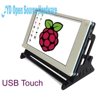 7 inch Touch Capacitor screen + shell kit for Raspberry 3 generation 2 generation