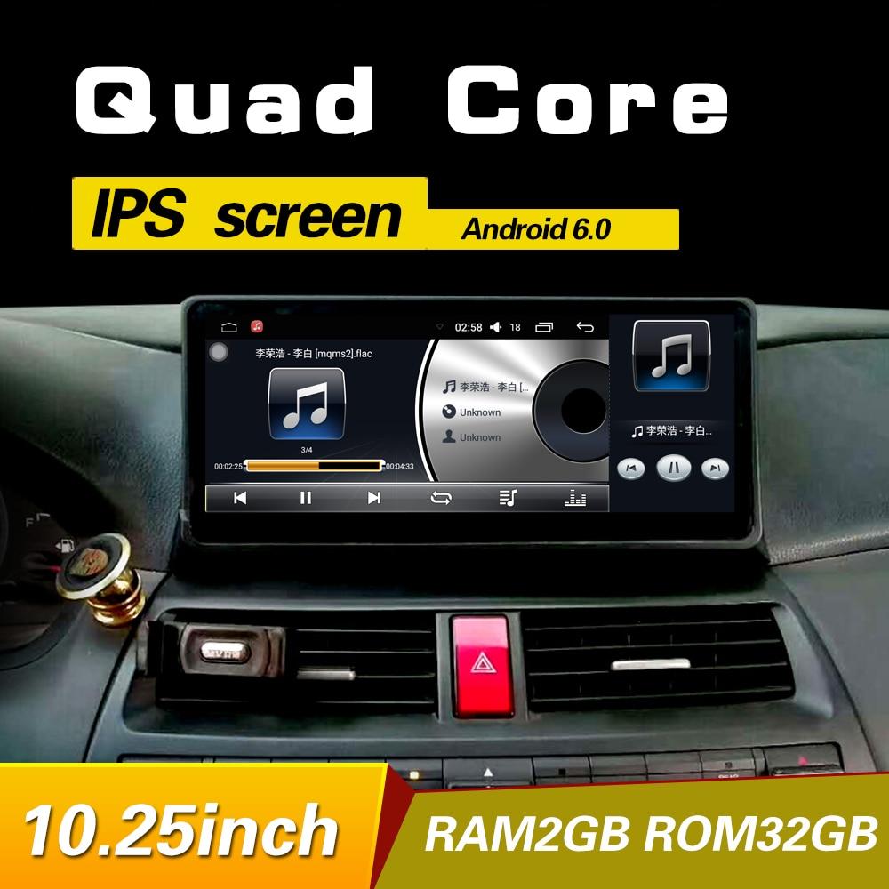10.25 pouces Android 6.0 navigation de voiture lecteur GPS Pour Honda accord/crosstour 8 2008-2013 bluetooth audio cache de volant