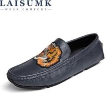 цена на LAISUMK High Quality Genuine Leather Men Shoes Soft Moccasins Loafers Fashion Brand Men Flats Comfy Driving Shoes