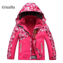 Windproof Girls/Boys Jacket Grizzilla