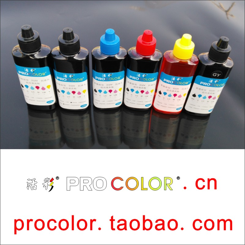 PGI470 470 Pigment ink 471 CLI-471 GY Dye ink refill kit for Canon PIXMA MG7740 MG 7740 TS8040 TS9040 inkjet cartridge printer