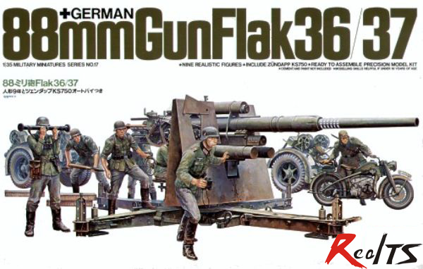 RealTS TAMIYA MODEL 1/35 SCALE military models #35017 German 88mm Gun Flak 36/37 realts tamiya 1 350 78015 tirpitz german battleship model kit
