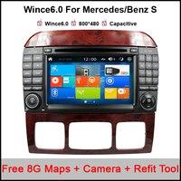 Емкостный Экран dvd плеер автомобиля для Mercedes/Benz S clclass W220 W215 S550 S600 S350 S400 S280 S320 S65 AMG iPhone GPS Радио