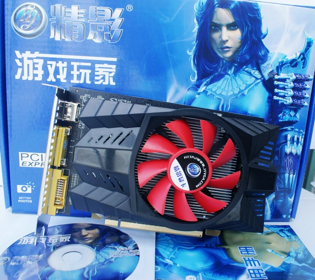 Fine shadow 1GB 4500MHZ HD7750 high frequency graphics, independent 1024M