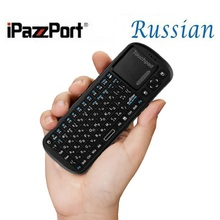 Russian layout wireless mini keyboard from iPazzPort 2.4Ghz laptop pc external wireless keyboard for Android Smart TV BOX