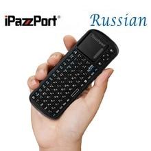 Diseño ruso mini wireless keyboard de iPazzPort 2.4 Ghz pc portátil teclado inalámbrico externo para Android Smart TV caja