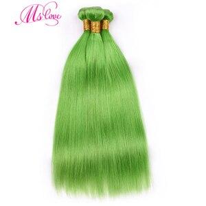 Image 2 - MS 愛事前色緑ストレートヘアの束で 100% レミーブラジル人間の髪のバンドル閉鎖 4*4 毛織り
