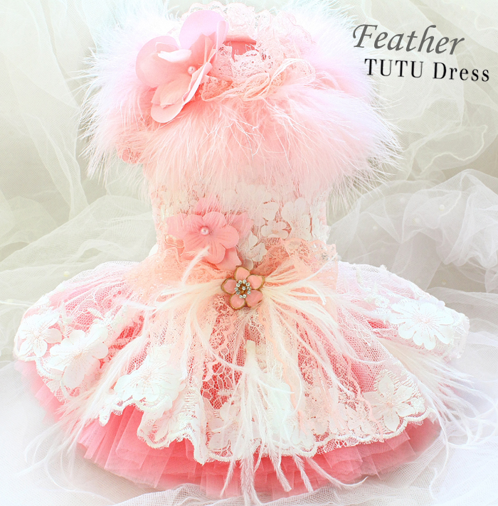 Free shipping dog clothes pink swan princess luxurious feather lace gorgeous tutu dog dress ropa perro