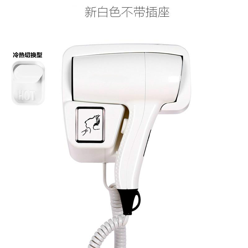 Hair Dryers Hotel bathroom bathroom, home heat and cold air dryer hair dryer, wall hanging electric NEW hair dryers hotel bathroom bathroom home heat and cold air dryer hair dryer wall hanging electric