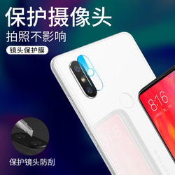 Back Camera Lens 7H Tempered Glass For Redmi Note 5 Pro S2 5 Plus Note 4X Mi8 Mi6X Mi5X MiA1 MIX2S Protector Protective Film