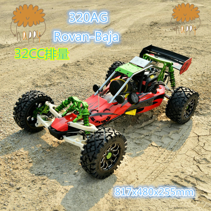 1/5 Scale Rovan 320AG Gas, Petrol Buggy RTR 32cc Engine HPI Baja 5B SS King Compatible rovan gas baja 30 5cc 4 bolt chrome engine with walbro carb and ngk spark plug for 1 5 scale hpi km losi rc car parts