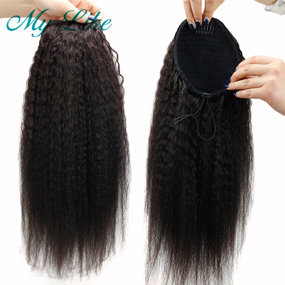 kinky straight hair ponytaill 2