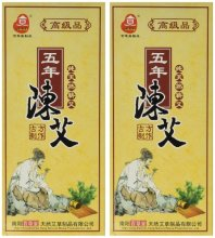 Five Chen Pure Moxa Rolls for Moxibustion (2 Boxes 20 Rolls)