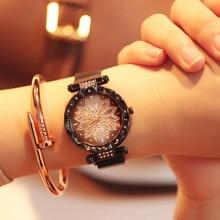 Luxury Diamond Women Magnet Watch Lucky Flower New Female Clock Ladies Stainless Steel Quartz Relogio Feminino