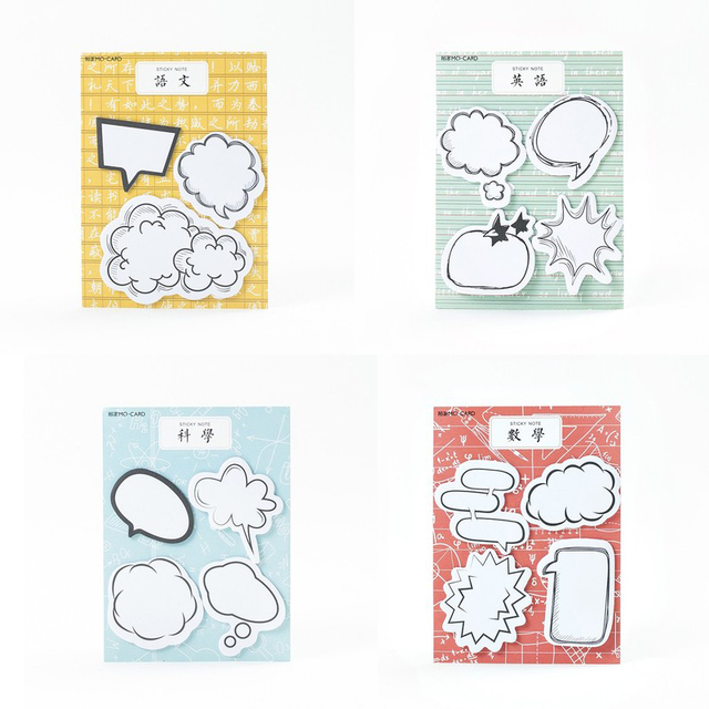 funny chat bubble memo pad creative sticky notes decoration notice stickers school office supplies n time