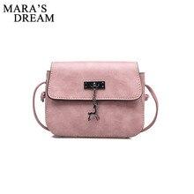 Mara's Dream женские сумки-мессенджеры высокого качества через плечо сумка через плечо из искусственной кожи женские сумки Bolsas Feminina