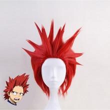 Buy Kirishima Wig And Get Free Shipping On Aliexpress Com