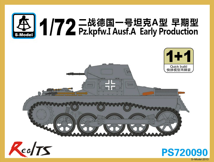 RealTS S-model 1/72 PS720090 Pz.kpfw.I Ausf.A Early Production Plastic Model Kit