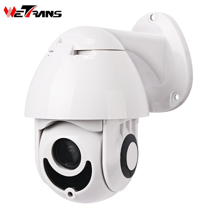 Caméra IP Wetrans PTZ extérieure POE Onvif 1080 P HD 4X Zoom 2.5