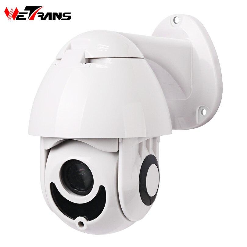 Wetrans PTZ IP Caméra Extérieure POE Onvif 1080 P HD 4X Zoom 2.5