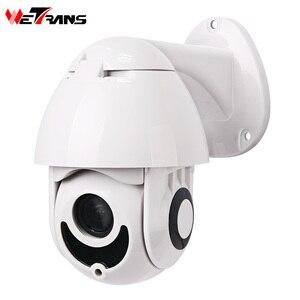 "Image 1 - Wetrans PTZ IP מצלמה חיצוני POE Onvif 1080P HD 4X זום 2.5 ""מיני PTZ כיפת מצלמה טלוויזיה במעגל סגור עבור אבטחת בית מעקב וידאו מצלמת"