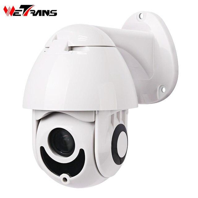 "Wetrans PTZ IP מצלמה חיצוני POE Onvif 1080P HD 4X זום 2.5 ""מיני PTZ כיפת מצלמה טלוויזיה במעגל סגור עבור אבטחת בית מעקב וידאו מצלמת"