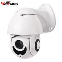 "Wetrans PTZ IP كاميرا في الهواء الطلق POE Onvif 1080P HD 4X التكبير 2.5 ""البسيطة PTZ كاميرا بشكل قبة CCTV للمنزل الأمن فيديو كاميرا مراقبة"