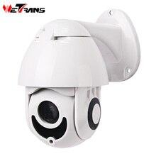 Wetrans PTZ IP камера Открытый POE Onvif 1080 P HD 4X зум 2,5 «мини PTZ купольная камера видеонаблюдения для дома безопасности товары теле и видеонаблюдения Cam