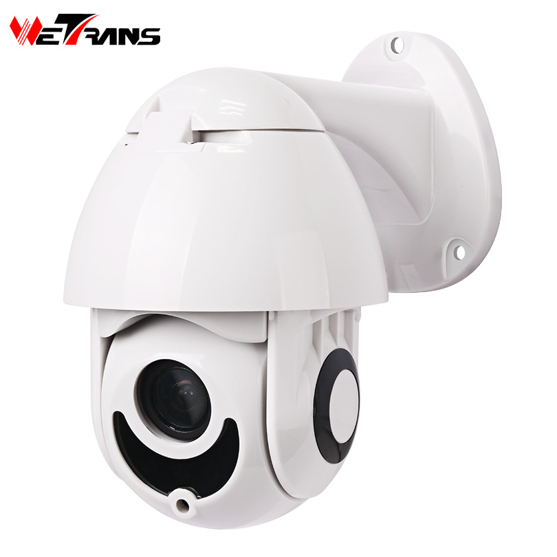 Wetrans PTZ IP Kamera Outdoor POE Onvif 1080 p HD 4X Zoom 2,5